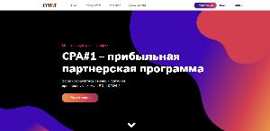 Главная страница cpanomer1.ru