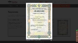 Лицензия на предоставление телематических услуг связи smartape.ru