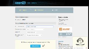 Покупка выделенного сервера hostiq.ua