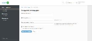 Добавление новой площадки на smi2.net