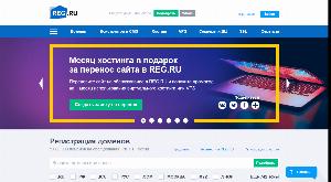 Главная страница reg.ru