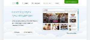 Главная страница smi2.net