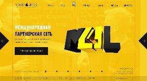 Главная страница m4leads.com