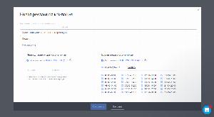 Страница создания новой рекламной кампании на directadvert.ru