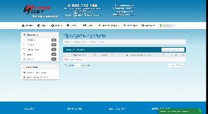 Личный кабинет hyperhost.ua