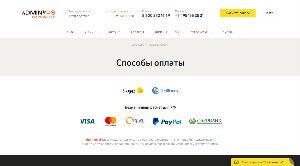 Платёжные системы для пополнения счёта adminvps.ru
