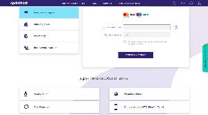 Варианты пополнения счёта на sprinthost.ru