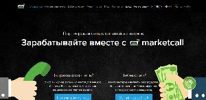 Главная страница marketcall.ru